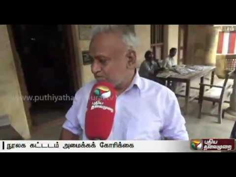 Residents-request-for-new-building-for-Paramakudi-library
