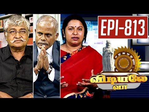 Vidiyale-Vaa-Epi-813-28-06-2016-Kalaignar-TV