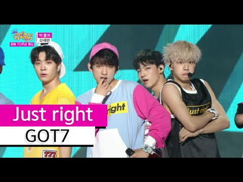 [HOT] GOT7 - Just Right, 갓세븐 - 딱 좋아 Show Music Core 20150815