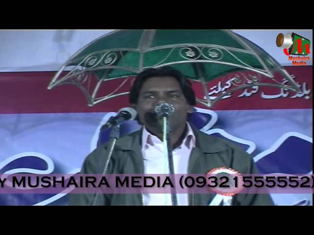 ... Ziya Geet Aye Meri Jaane Ghazal Hd Mushaira | Mp3DownloadOnline.com