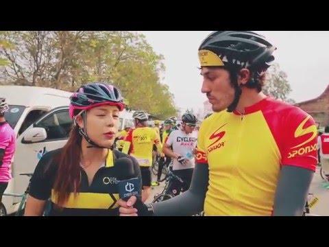 Cyber City พาไปปั่นในกิจกรรม Sponsor Bike Together 2016 (1/3) เสาร์ที่ 13 กุมภาพันธ์ 2559