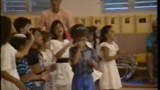 גן תקומה 1992(1 סרטונים)