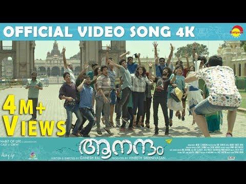 Dooreyo Song Video HD 4k - Aanandam - Anu Antony, Siddhi Mahajankatti
