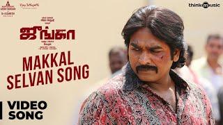 Makkal Selvan Fans Song Lyrics
