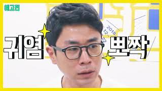 2018 정동극장 기획공연 <br>뮤지컬 &lt;판&gt; 짧은 인터뷰 예고편  영상 썸네일