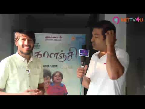 Tamil Movie Kolanji Team Interview Actress Sanghavi and Many More