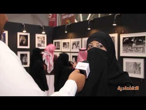 فيديو الاقتصادية الإلكترونية : حالة استياء من نتائج مسابقة ألوان السعودية .. ولجنة التحكيم ترد