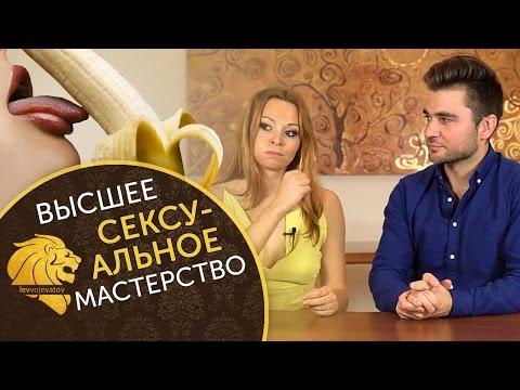 zhenskie-intimnie-sekreti-video-onlayn