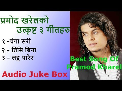 (Pramod Kharel Best Songs |  प्रमोद खरेलको मन छुने उत्कृष्ट ३ गीतहरु - Duration: 14 minutes.)