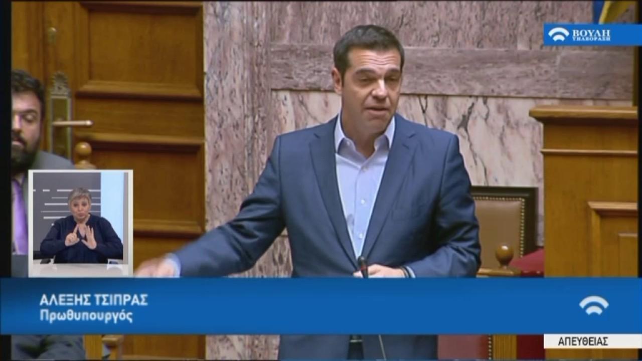 Δευτερολογία Πρωθυπουργού Α.Τσίπρα (Ενημέρωση για το Κυπριακό) (11/07/2017)