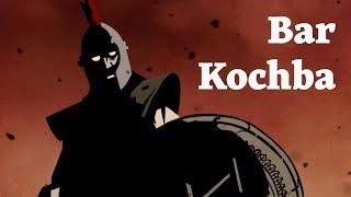 What Was the Bar Kochba Revolt?