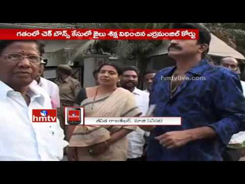Jeevitha Responds On 'Relief in Court over Cheque Bounce Case