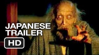 Nonton The Complex Official Japanese Trailer 1 (2013) - Hideo Nakata Horror Movie HD Film Subtitle Indonesia Streaming Movie Download