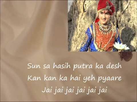 Video Maharana Pratap 3 Title Songs Lyric video 1 download in MP3, 3GP, MP4, WEBM, AVI, FLV January 2017