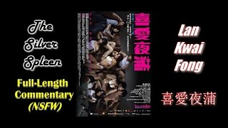 Nonton Lan Kwai Fong 1              Full Length Commentary Film Subtitle Indonesia Streaming Movie Download