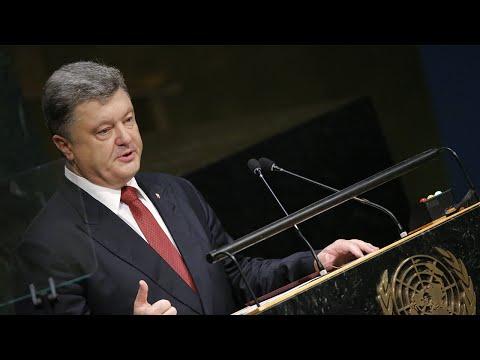 Выступление Петра Порошенко на Генеральной Ассамблее ООН (видео)