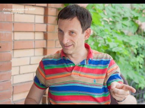 Портников: Трамп и Путин мерятся волкерами - DomaVideo.Ru