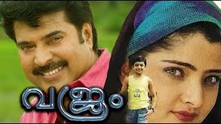 Video Vajram - വജ്രം (2004) I Mammootty | Malayalam Full Movie MP3, 3GP, MP4, WEBM, AVI, FLV Mei 2018