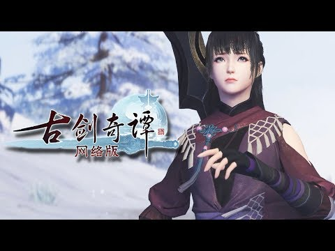 Legend of the Ancient Sword Online Prologue and Starting Gameplay Preview