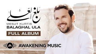 "Video Mesut Kurtis - Balaghal Ula Full Album Audio (2019) مسعود كُرتِس ألبوم ""بَلَغَ العُلا"" كاملًا MP3, 3GP, MP4, WEBM, AVI, FLV Juni 2019"