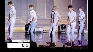20170724 울산 서머페스티벌 쇼! 음악중심, Ulsan Summer Festival Show! Music Core크나큰 KNK[4K 직캠]U 유,울산 쇼!음악중심@170724 Rock Music크나큰 KNK FANCAMslog-3 color gradingDon't re-upload. it is prohibited to reupload the entire video.