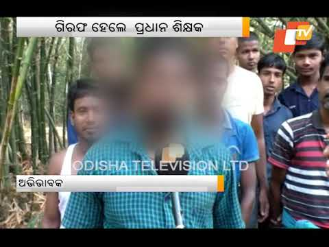 Three Girl Students Allege Sexual Assault By Headmaster; Accused Arrested