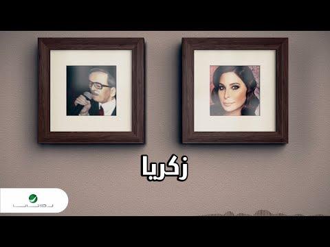 العرب اليوم - إليسا تطرح أغنية
