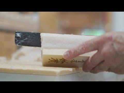 Ιαπωνία: Σουρίμι ή ψιλοκομμένο ψάρι, το εκλεπτισμένο πιάτο των Ιαπώνων…