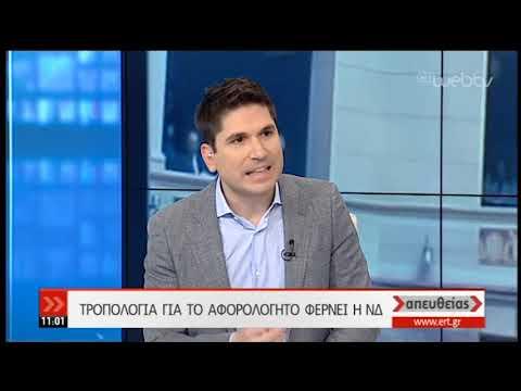 Η Σ. Ζαχαράκη μιλά στην ΕΡΤ | 02/05/19