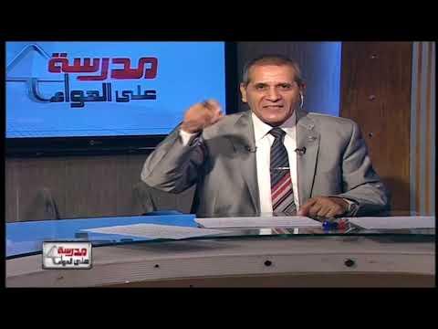 فلسفة و منطق 3 ثانوي حلقة 2 ( الحجة الاستنباطية و الاستقرائية ) أ أحمد صميدة 14-09-2019