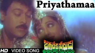 Priyathamaa Song Lyrics from Jagadeka Veerudu Atiloka Sundari  - Chiranjeevi