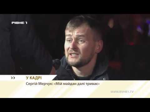 Сергій Мерчук: «Мій майдан далі триває» [ВІДЕО]