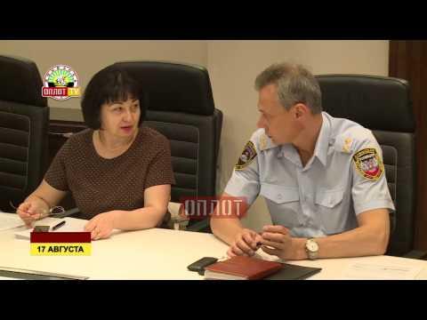 В ДНР появятся платные автодороги