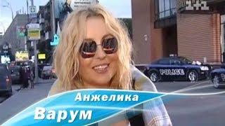 Анжелика Варум сняла новый клип