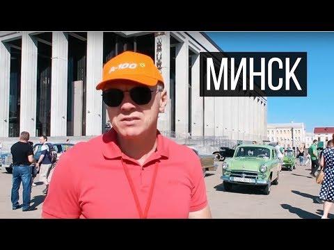 Экскурсия от папы | Влог Ежедневный - DomaVideo.Ru