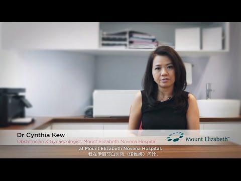 Dr Kew Chia Yng, Cynthia