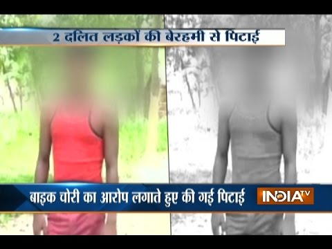 After Gujarat, now two dalit boys thrashed over alleged bike theft in Bihar