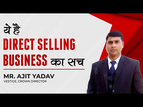 ये है Direct Selling Business का सच | The Truth of Direct Selling Business