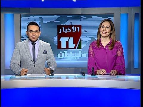 news 16-07-2017