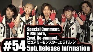Download Lagu 5pb.Release Information #54 Mp3