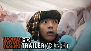 Nonton                                Shoot My Heart Trailer  2015  Hd Film Subtitle Indonesia Streaming Movie Download