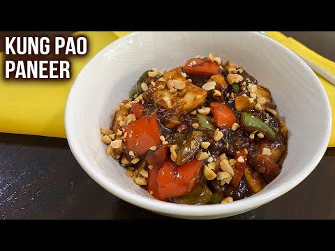 Kung Pao Paneer Recipe | How To Make Kung Pao Paneer | Easy Paneer Dishes | Ruchi