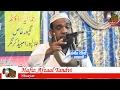 Hafiz Afzaal Tandvi, Nugpur Jalalpur Mushaira, Ek Sham ASAD AZMI Ke Naam, Mushaira Media