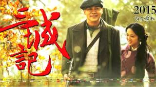 Nonton A Tale Of Three Cities Soundtrack  By Henry Lai   Film Subtitle Indonesia Streaming Movie Download