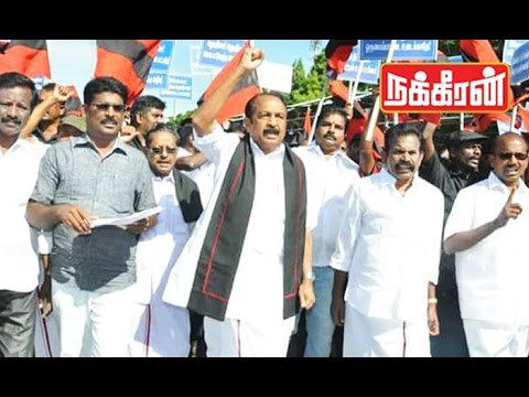 Vaiko-Detained-After-Protests-in-Trichy-Cauvery-Dispute