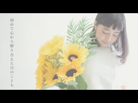 , title : 'Lydia - Family (Official Lyric video)'