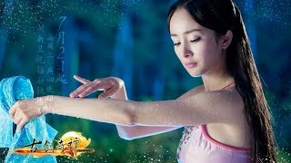 Nhạc phim Cổ kiếm kỳ đàm - 古劍奇譚 原声 Full