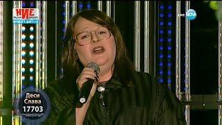 Desi Slava - Тази Нощ Искам Нещо Да Ти Кажа (Като Две Капки Вода) (Vaniya Kostova Cover) vídeo clipe