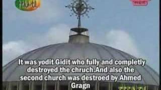 Ethiopian Orthodox Tewahedo Church In Millennium 7-10 TTEOTV