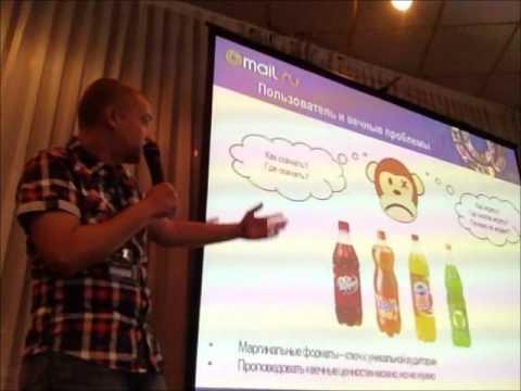 КРИ 2012. Лекция Александра Кузьменко